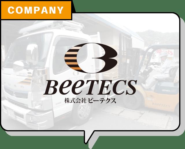 BeeTECS