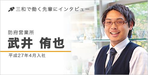 松浦 みのり